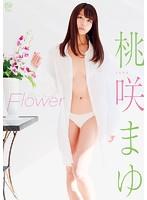 Flower/桃咲まゆ