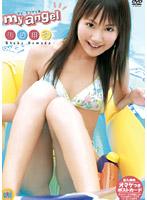 my angel/浜田翔子