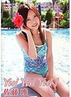 佐藤唯出演:Yui
