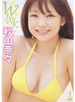 秋山奈々出演:WINK/秋山奈々