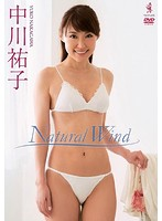 Natural Wind/中川祐子