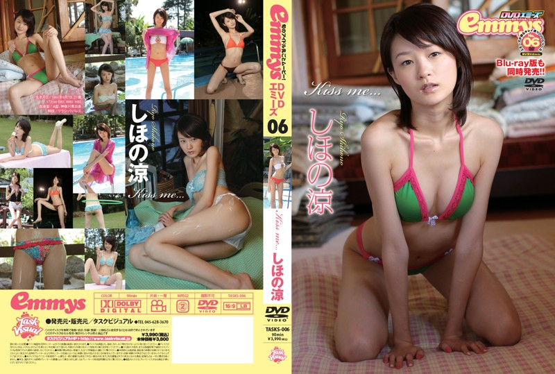 TASKS-006 Kiss me… DVD版 しほの涼