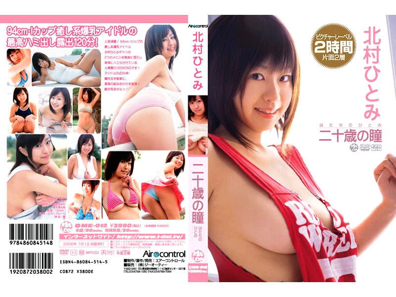 OME-012