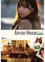 【数量限定】Aircon House 白川未奈 チェキ付き