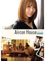 【数量限定】Aircon House 三宿菜々