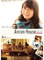 【数量限定】Aircon House 悠木ゆうか