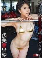 【数量限定】Ability 伏美亜里紗 生写真3枚付き