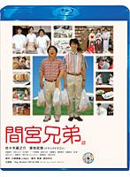 岩崎ひろみ出演:TCE