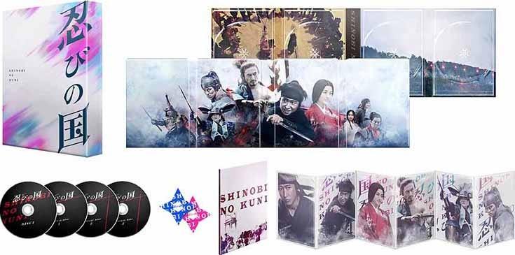 「忍びの国」豪華メモリアルBOX (ブルーレイディスク)