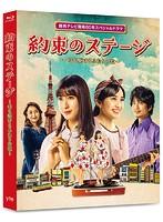 夏菜出演:読売テレビ開局60年スペシャルドラマ