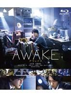 AWAKE (ブルーレイディスク)