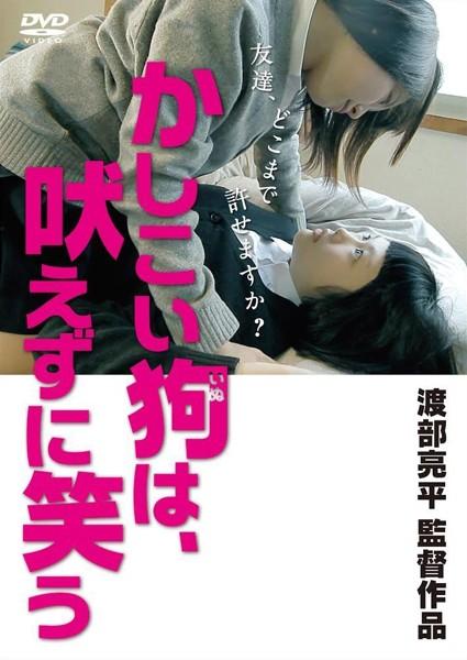 岡村いずみ エロ画像 51枚目
