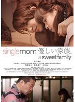石野真子出演:single