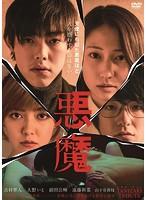 大野いと出演:TANIZAKI