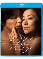 田丸麻紀出演:映画