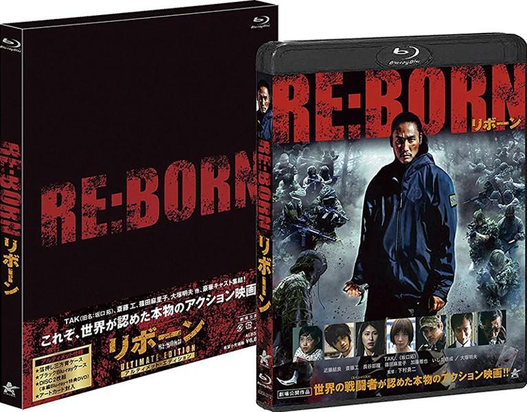 RE:BORN リボーン アルティメット・エディション (期間限定生産 ブルーレイディスク)