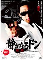 小林恵美出演:静かなるドン