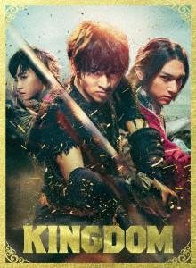 キングダム (初回生産限定 ブルーレイディスク&DVDセット プレミアム・エディション)