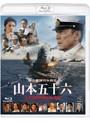 聯合艦隊司令長官 山本五十六-太平洋戦争70年目の真実- (ブルーレイディスク)