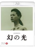 江角マキコ出演:幻の光
