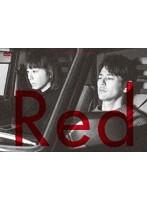 夏帆出演:Red