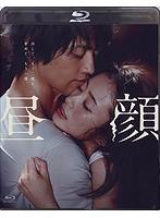 上戸彩出演:昼顔