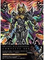 牙狼<GARO>神ノ牙-KAMINOKIBA- COMPLETE BOX (ブルーレイディスク)