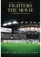 北海道日本ハムファイターズ誕生15thプロジェクト ドキュメンタリー映画 FIGHTERS THE MOVIE 〜Challenge with Dream〜 (ブルーレイディスク)