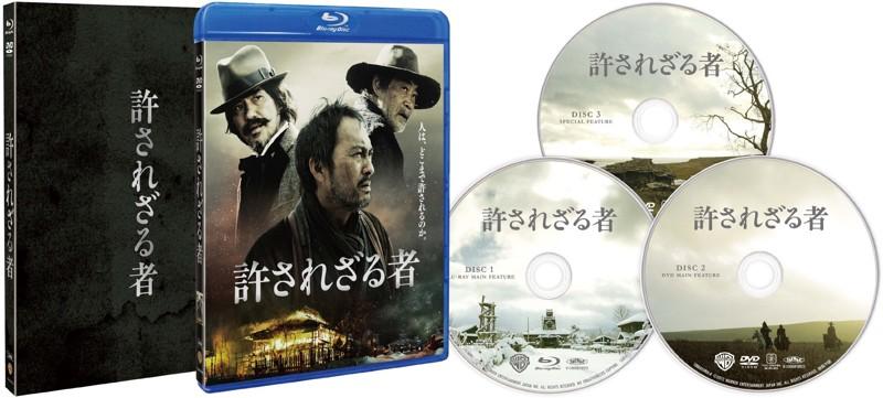【初回限定生産】 許されざる者 豪華版 (3枚組) (ブルーレイディスク&DVDセット)