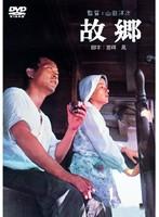 田島令子出演:あの頃映画
