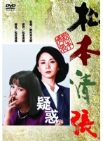 岩下志麻出演:あの頃映画