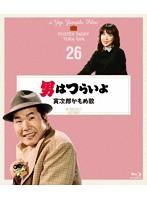 倍賞千恵子出演:男はつらいよ