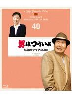 三田佳子出演:男はつらいよ