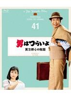 竹下景子出演:男はつらいよ