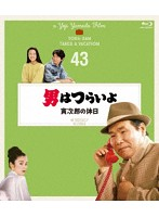 宮崎美子出演:男はつらいよ