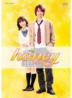 中山忍出演:honey