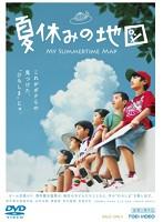 村川絵梨出演:夏休みの地図