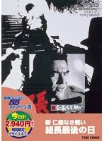 松原智恵子出演:新