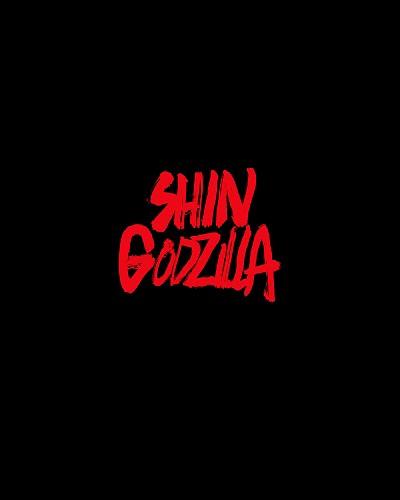 シン・ゴジラ (特別版 4K Ultra HD ブルーレイディスク)