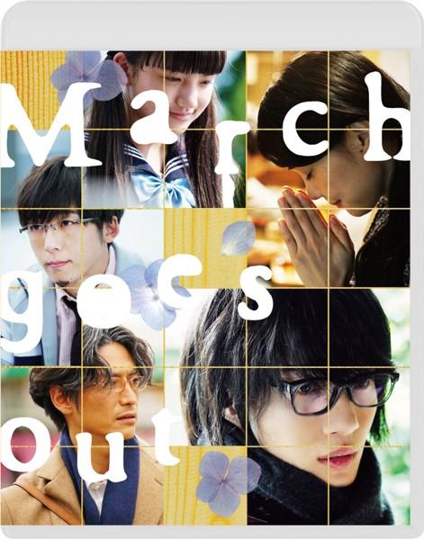 3月のライオン[後編]豪華版 (ブルーレイディスク+DVD)