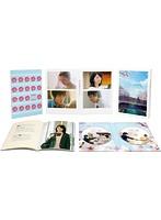 君の膵臓をたべたい Blu-ray 豪華版[TBR-28059D][Blu-ray/ブルーレイ] 製品画像