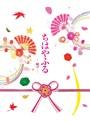 ちはやふる-結び- 豪華版 (ブルーレイディスク&DVDセット)