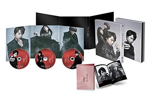 ラプラスの魔女 豪華版(特典DVD2枚付3枚組) (ブルーレイディスク)