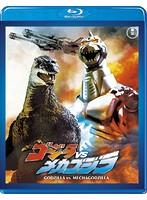 ゴジラVSメカゴジラ<東宝Blu-ray名作セレクション>[TBR-29099D][Blu-ray/ブルーレイ]