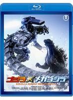 ゴジラ×メカゴジラ<東宝Blu-ray名作セレクション>