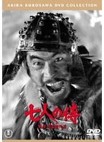 七人の侍[東宝DVD名作セレクション][TDV-25080D][DVD] 製品画像