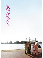 伊藤万理華出演:映画『あさひなぐ』