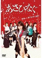 生田絵梨花出演:映画『あさひなぐ』