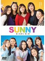 篠原涼子出演:SUNNY