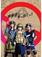齋藤飛鳥出演:映画『映像研には手を出すな!』スペシャル・エディション